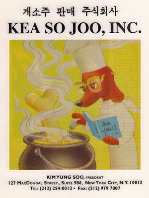 Joey Skaggs' Dog Meat Soup letterhead