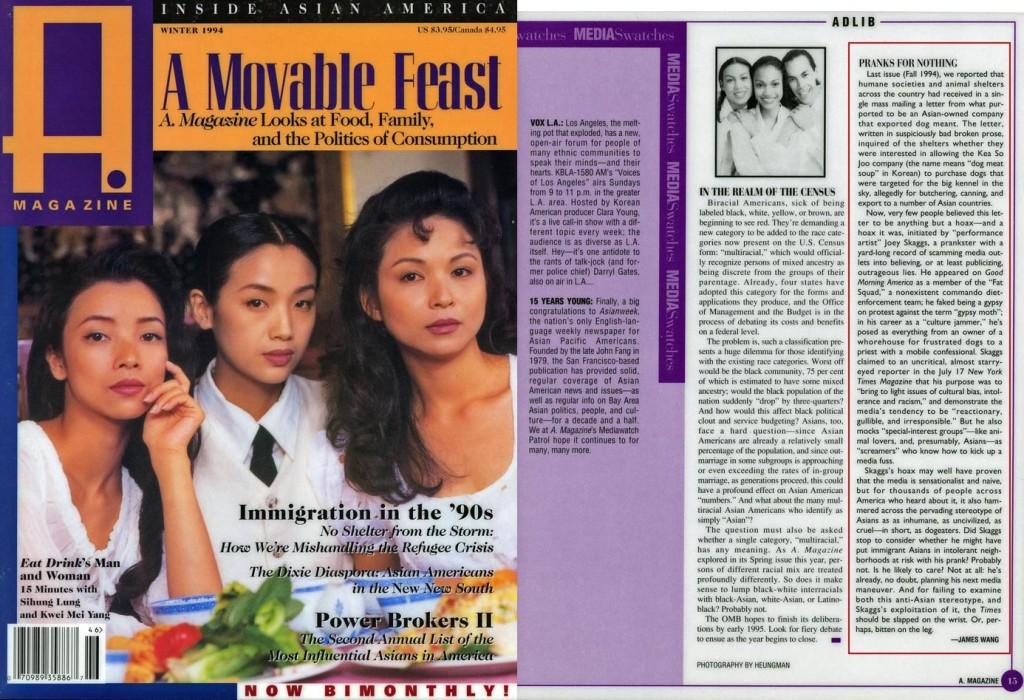 Pranks for Nothing, Inside Asian America, December 1994