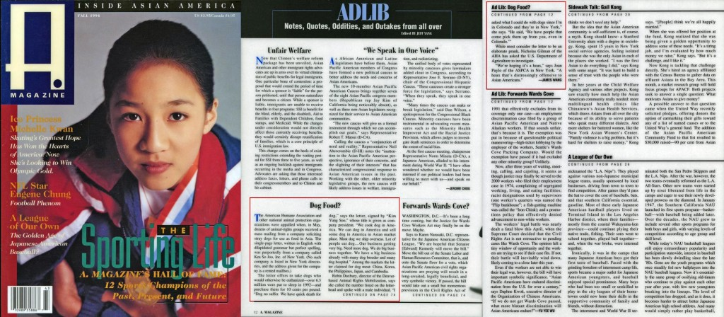 Dog Food? Inside Asian America, Fall 1994