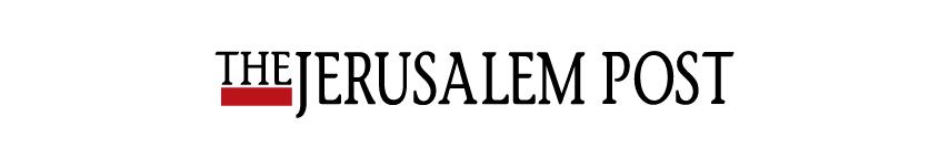 The Jerusalem Post, July 6, 2017